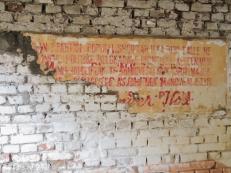A slogan from the dictator Enver Hoxha | Një parullë nga diktaturi Enver Hoxha